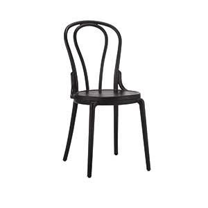 | krzeslo-kuchenne-vintage.jpg